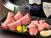 佐賀牛焼肉と馬肉 吉右衛門のおすすめ料理3