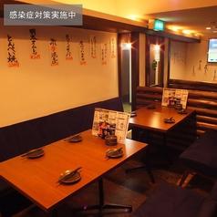 楽笑酒場 goji‐goji ごじごじ 並木店の雰囲気1