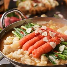 博多もつ鍋専門 個室居酒屋 えびす丸 恵比寿駅前店のおすすめ料理1