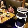 牛角 食べ放題専門店 多摩境店のおすすめポイント1