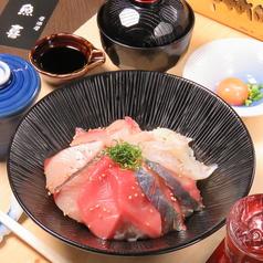 大名 魚喜 うきの特集写真