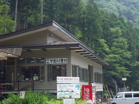 早戸川国際マス釣場 食堂