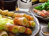 たまねぎ畑 筑紫野市のおすすめ料理3