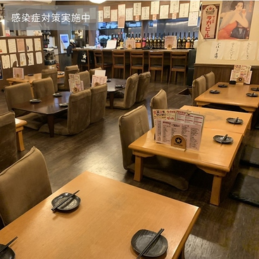 楽笑酒場 goji-goji 府中店の雰囲気1