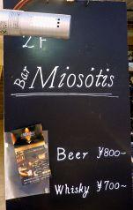 Miosotisの写真