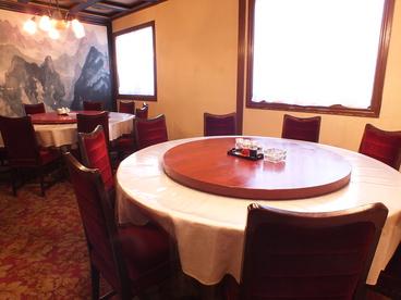 中華料理 紫菜館の雰囲気1