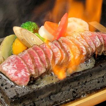 やっぱり肉が好きのおすすめ料理1