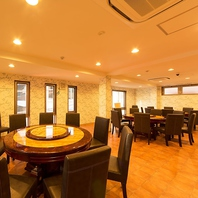 最大50名様まで収容可能な宴会個室が2つもございます☆