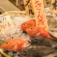 魚の鮮度が違います!