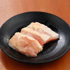 マテ茶鶏もも肉