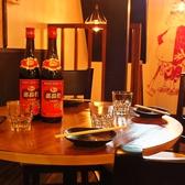 中華料理といえばこのターンテーブル!もちろん八戒にもご用意しております!色々なお料理を並べて、みんなで楽しく美味しい中華料理の大皿をシェアしてください♪