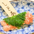 料理メニュー写真梅しそ巻き/ねぎ塩レバー