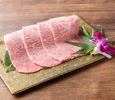 焼肉 白李 本店のおすすめ料理2