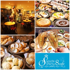 Sweets Party 8-cafe