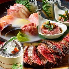 個室 熟成肉と熟成魚 こなれ 梅田店のコース写真