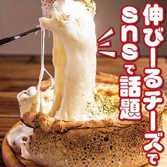 札幌肉の会 札幌駅前店特集写真1