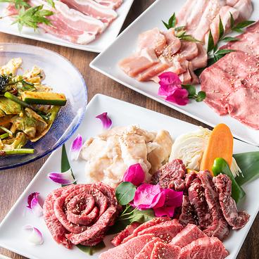 焼肉 白李 本通店のおすすめ料理1