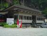 早戸川国際マス釣場のおすすめポイント1