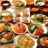焼肉 KEIKO ケイコ なんば日本橋店のおすすめポイント2