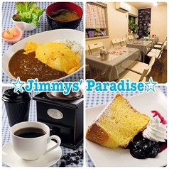 Jimmys' Paradise ジミーズ パラダイスの写真