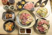 龍王館 久留米本店のおすすめ料理3