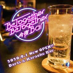 BeTogetherBeTogether 今夜Barの写真