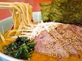 ラーメン山岡家 君津店のおすすめ料理2