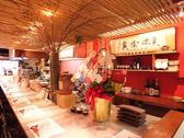 日本料理 新 あらたの雰囲気2