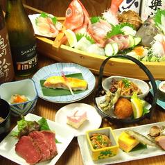 和食ダイニング ひととき 大船店のおすすめ料理1