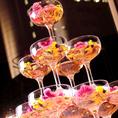 【スプマンテタワー】スプマンテとはイタリアのスパークリングワイン☆グラスをタワーにし、その上からスプマンテを注ぐ‥みんなの目を引くはず!!貸切特典♪