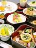 食の異空間 蔵Pura 和膳 風のおすすめポイント3