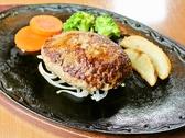 けん 盛岡店のおすすめ料理3