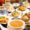 中国薬膳料理 銀座 星福本店のおすすめポイント1