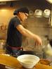 好麺 たまらんのおすすめポイント3