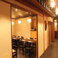 酒蔵 栄楽 大宮店の特集写真