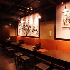 永山本店 炎の陣 上野新館の雰囲気1