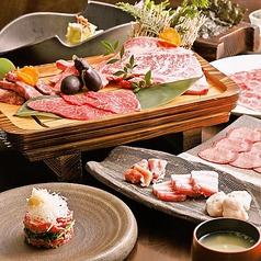 焼肉華火 名駅店のおすすめ料理1