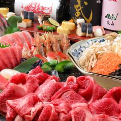 三陸海鮮酒場 浜来のおすすめ料理1