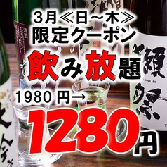 うるる 名駅柳橋市場店のコース写真