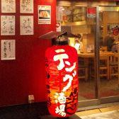 テング酒場 横浜西口店の雰囲気3