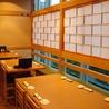 築地 すし源 本店 秋葉原UDXレストラン街のおすすめポイント3