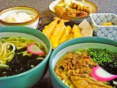 麺 ますや 小倉南インター店の写真