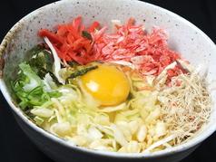 てっぱん大吉のおすすめ料理1