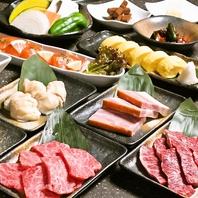 150分食べ飲み放題コース5200円~!