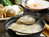 和食 おやまだ 恵比寿のグルメ