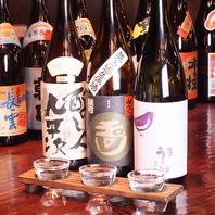 日本酒ビュッフェ実施中♪2H2000円