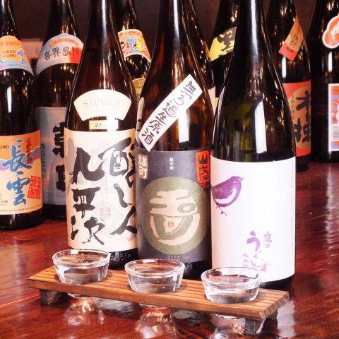 【毎日OK♪飛び込み大歓迎】日本酒好きな方にオススメ!!常時14種類お好きなだけ、お飲みいただけます!!アラカルトメニューも充実しておりますので、お気軽にお立ち寄りください。