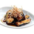 料理メニュー写真【秋の新メニュー!】なすの揚げびたし