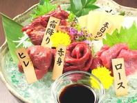 絶品の馬肉を高田駅でご賞味下さいませ!お酒との相性◎