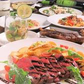 おおすみ美食市場 鹿児島のグルメ
